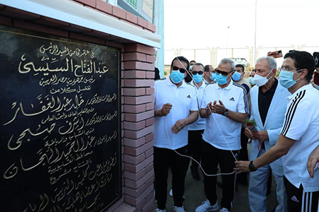 Minister of Higher Education and Qalyubia's Governor inaugurate Stadiums and club of Faculty Members Project