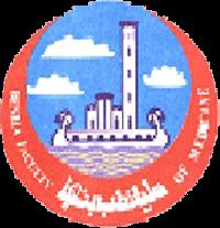 كلية الطب البشري