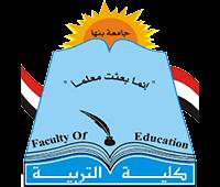 كلية التربية