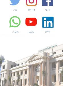 تيسيرًا على الطلاب..إطلاق تطبيق جامعة بنها على الهواتف الذكية باللغة العربية