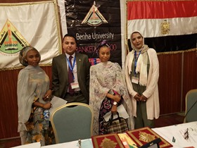جامعة بنها تشارك فى المعرض التعليمى الثانى للجامعات المصرية بنيجيريا