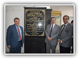 إفتتاح أعمال التطوير والتجديد لبعض مباني الجامعة