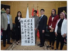 وفد طلاب جامعة بكين للغابات الصينية يختتم زيارته لجامعة بنها
