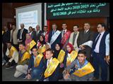 تنصيب اتحاد طلاب جامعة بنها في إحتفالية كبري