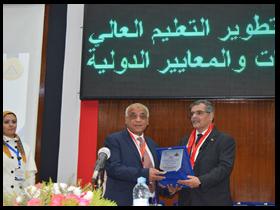افتتاح فعاليات المؤتمر الدولي لتطوير التعليم العالى بجامعة بنها