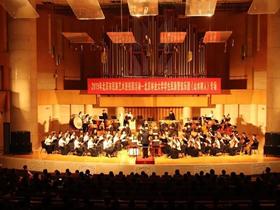 حفل موسيقي مصري صيني بفرع الجامعة بالعبور Sino-Egyptian Musical Show
