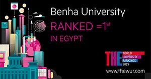 الجامعة في تصنيف التايمز البريطاني للجامعات