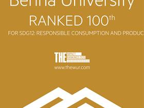 لأول مرة .. جامعة بنها فى تصنيف التايمز للتنمية المستدامة 2020