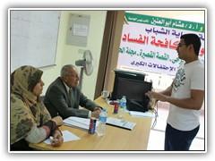 اجتماعات اللجنة التنسيقية للخطة التنفيذية لمنع ومكافحة الفساد