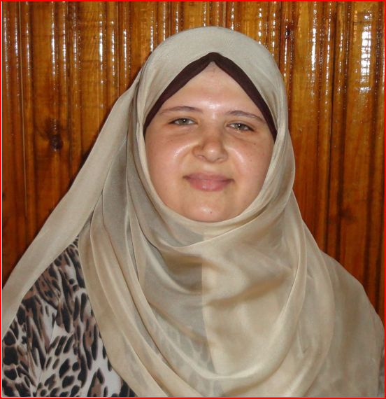 Amira Soltan Abd Elhamed