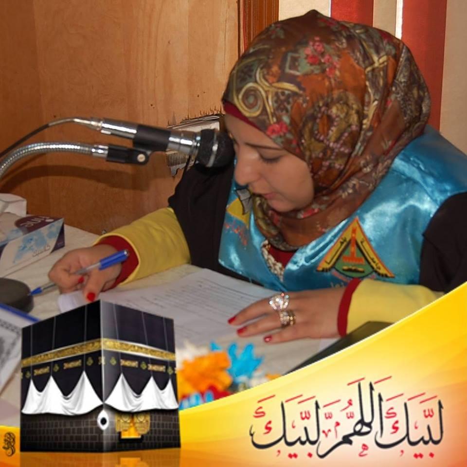 hala youssef elsaeed