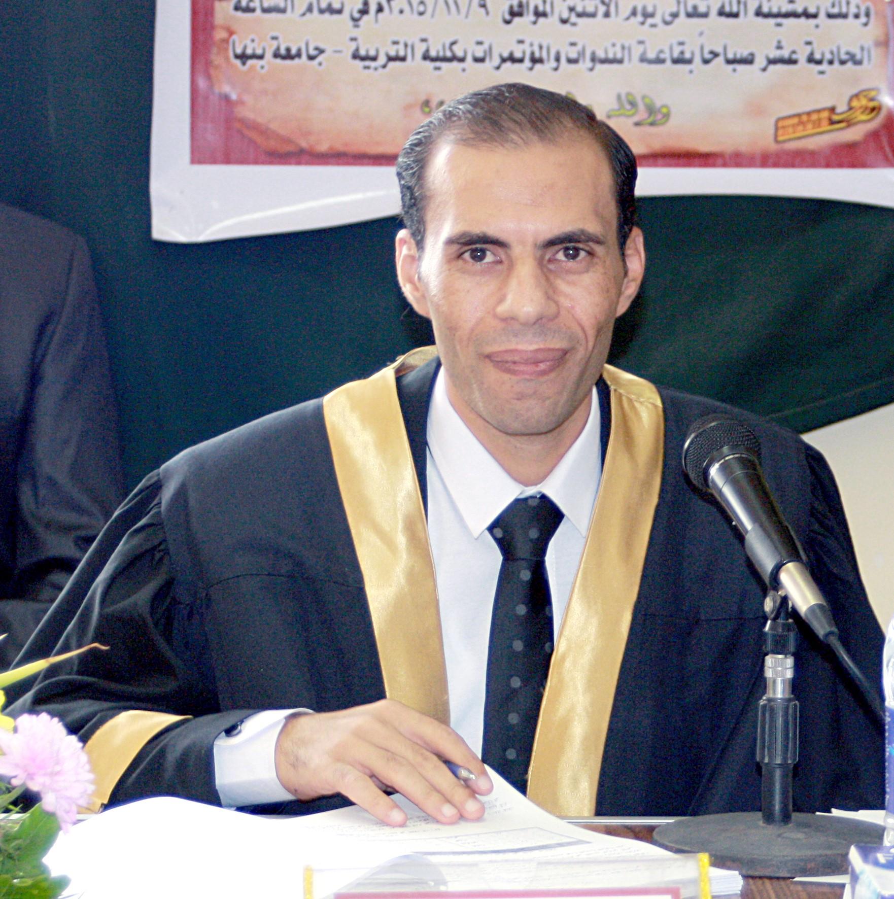 Sameh Hassan Saad El-Din Abdallah Harb
