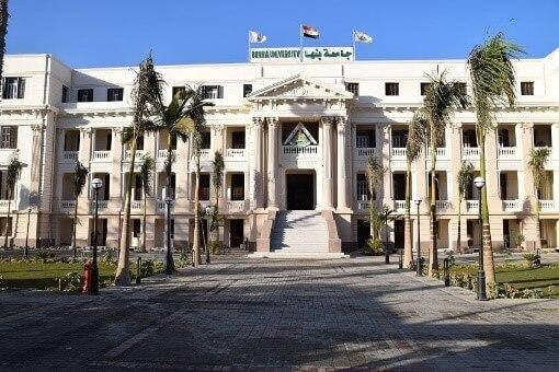جامعة بنها تتقدم ١٨٨ مركزا على المستوى الدولي في تصنيف ويبومتركس للاستشهادات المرجعية يوليو ٢٠٢٠